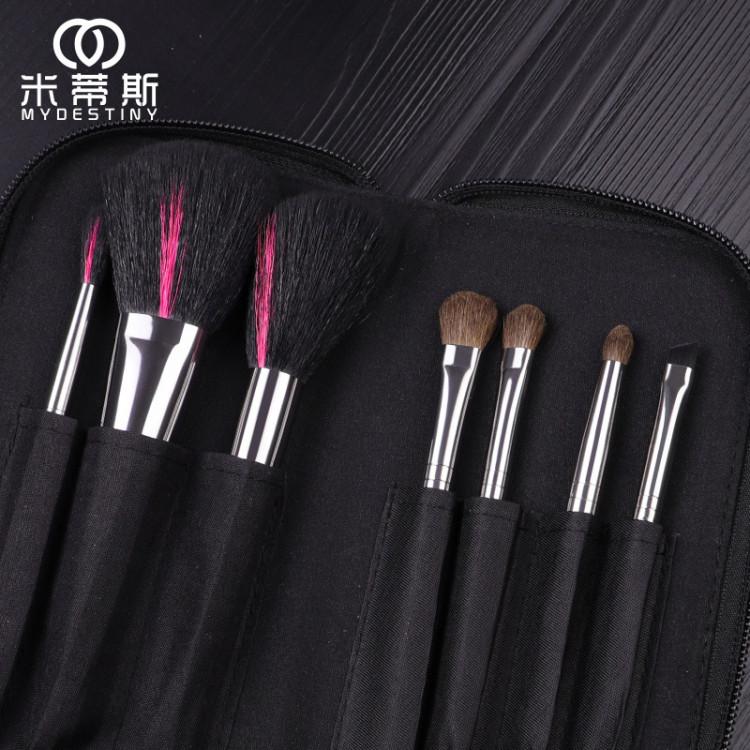 Bô co trang điê m ca nhân 7 cây Mydestiny 7 Pcs Pro Makeup Brush Set 3