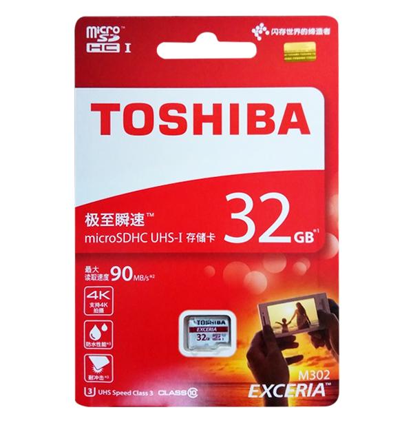 Thẻ Nhớ Micro SDHC Toshiba Exceria 32GB (90Mb/s) - Hàng Nhập Khẩu