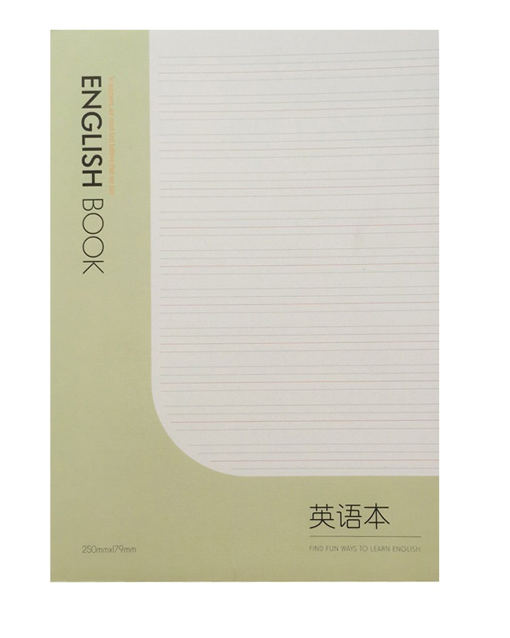 English Book - Vở viết tiếng Anh Deli B5 (100 trang)