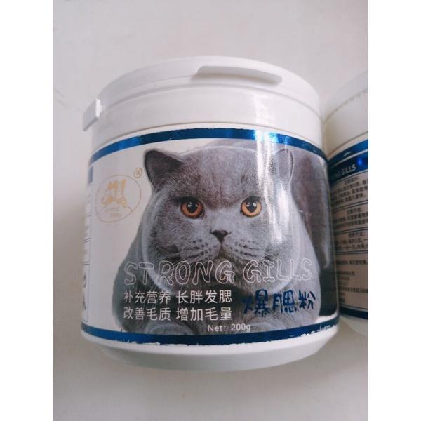 Bột Tăng Nọng Strong Gills Cho Mèo Kén Ăn Thêm Khỏe Mạnh và Béo Mập