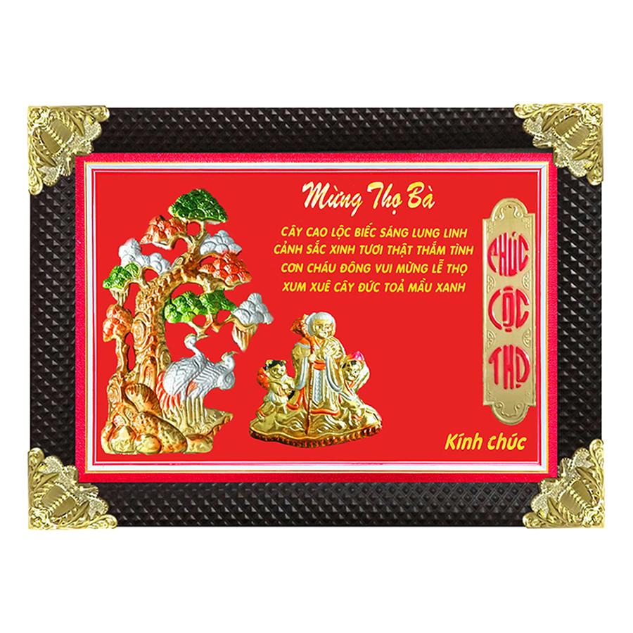 Tranh Đồng Mừng Thọ Bà (50 x 70cm)