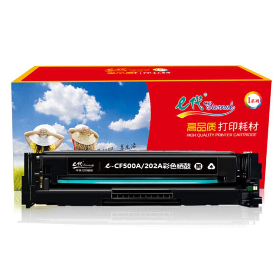 e generation HP CF500A toner cartridge black 202A for HP MFP M254dn toner M254dw M254nw printer M280nw M281cdw toner cartridge M281fdn with chip - 24166421 , 2361920981281 , 62_9044572 , 773000 , e-generation-HP-CF500A-toner-cartridge-black-202A-for-HP-MFP-M254dn-toner-M254dw-M254nw-printer-M280nw-M281cdw-toner-cartridge-M281fdn-with-chip-62_9044572 , tiki.vn , e generation HP CF500A toner cart