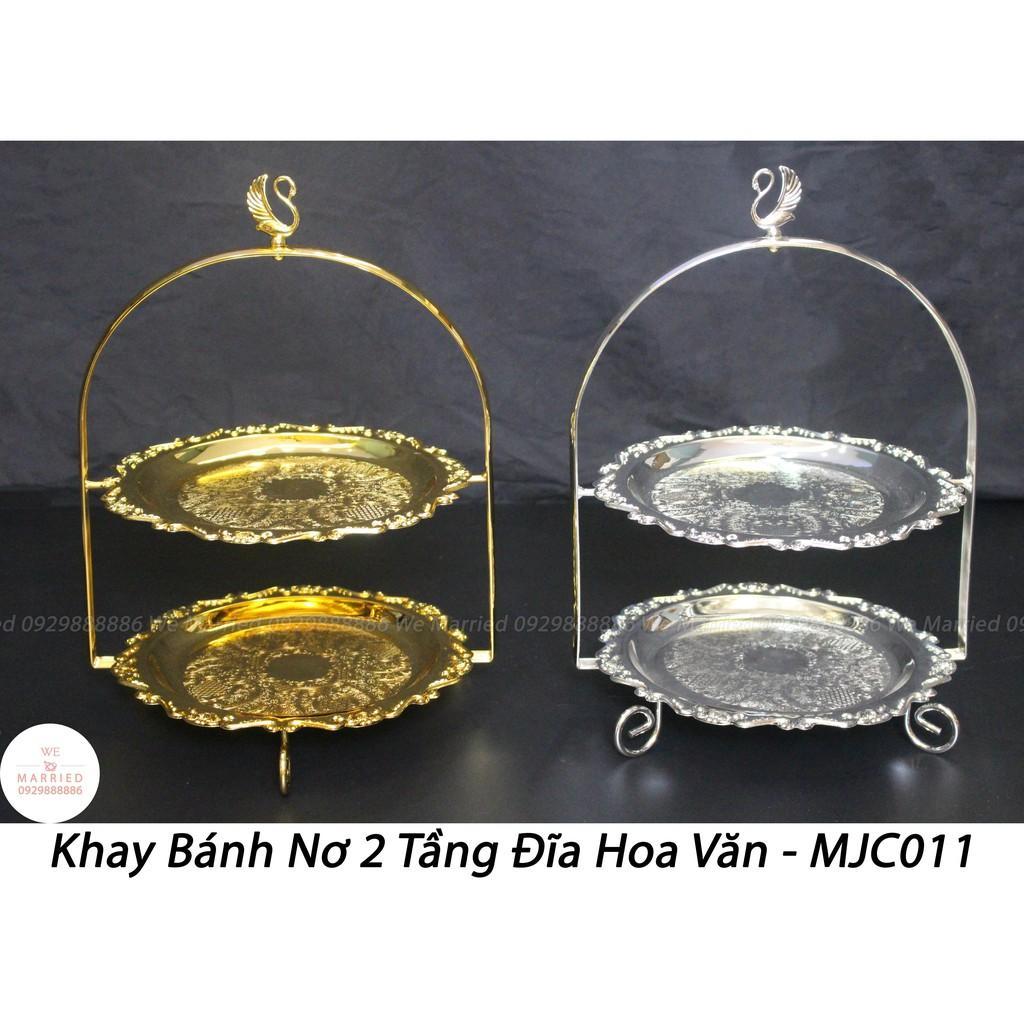 Khay Bánh Nơ 2 Tầng Đĩa Hoa Văn (2 Màu Vàng, Bạc)