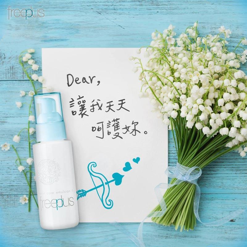 Sữa Dưỡng Ẩm Dịu Nhẹ Freeplus Moist Care Emulsion 100ml