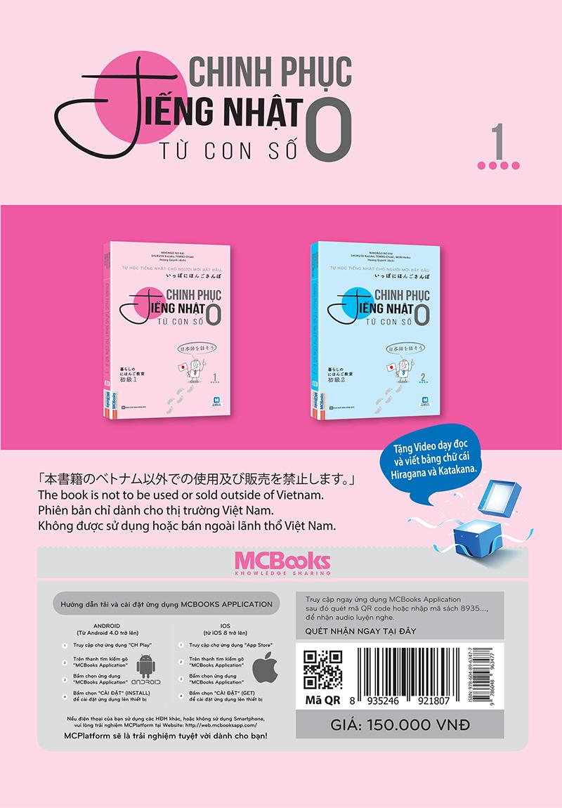 Chinh Phục Tiếng Nhật Từ Con Số 0 (Tập 1) (Học Kèm App: MCBooks Application) tặng kèm bút tạo hình ngộ nghĩnh