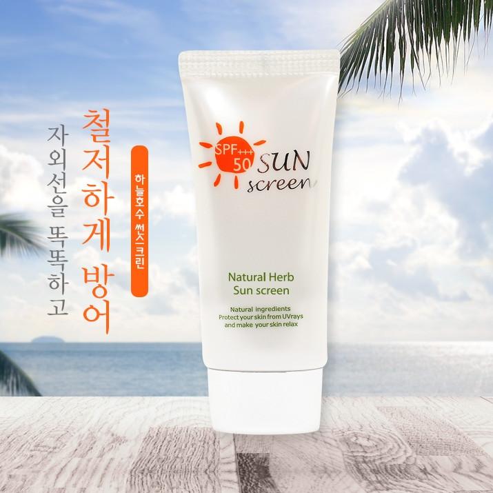 Kem chống nắng đông y  Skylake Natural Herb Sunscreen  (SPF50+/PA+++) dưỡng da, chống tia tử ngoại tối ưu