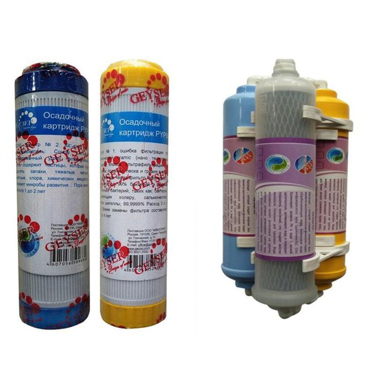 Bộ 5  lõi lọc 1-2-4-5 -6 nano geyser