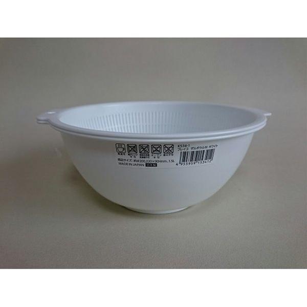 Bộ chậu rửa và rổ nhựa 1,5L ( màu trắng ) - Hàng nội địa Nhật
