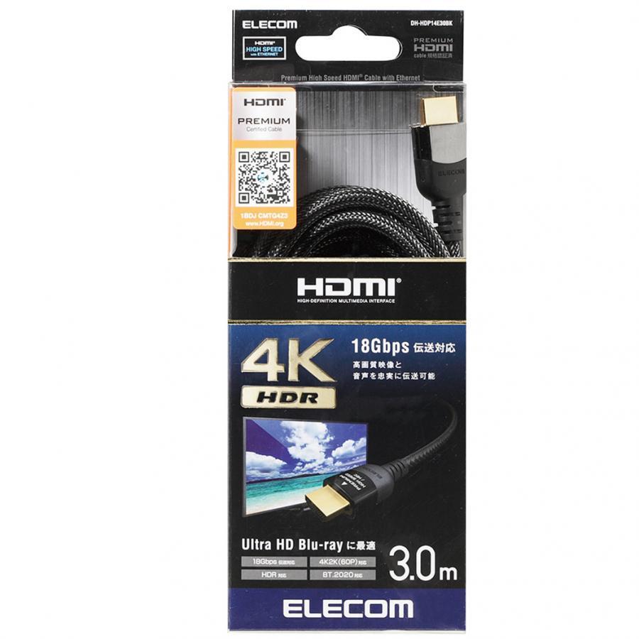 Dây cáp HDMI 4K ELECOM DH-HDP14E30BK - Hàng chính hãng