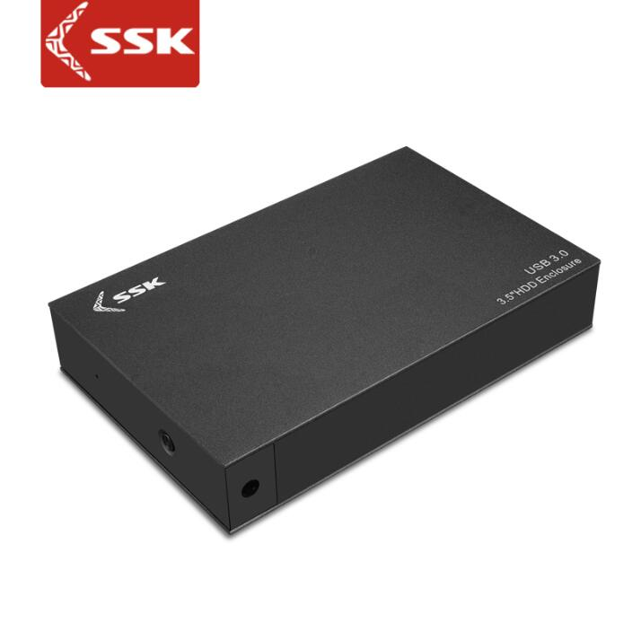 Hộp Đựng Ổ Cứng Gắn Ngoài HDD Box 3.0 SSK HE-G3000 3.5 Sata AZONE - Hàng Nhập Khẩu