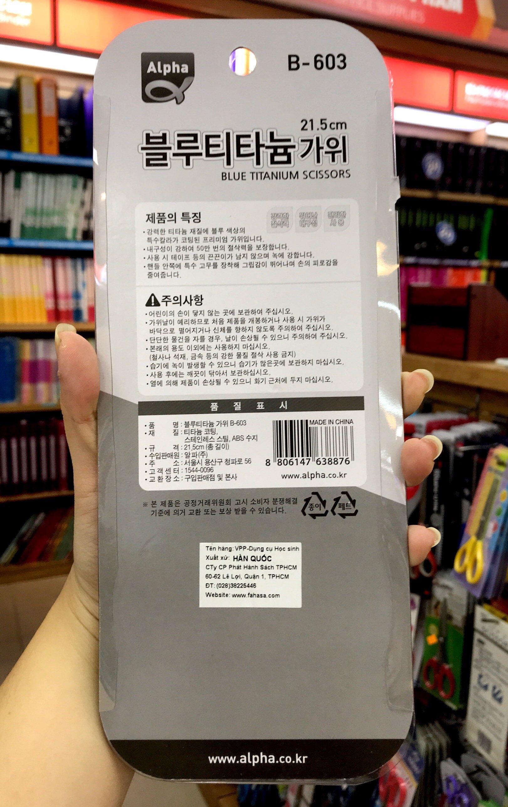 ALPHA_Kéo Titan 21.5Cm B-603_2311321