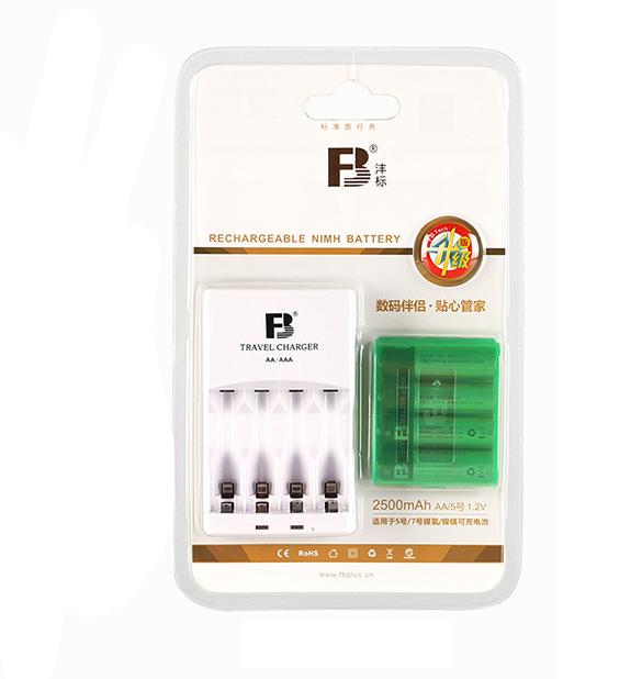 Bộ Sạc Pin AA AAA + 4 Pin AA 2500mAh FB (Hàng nhập khẩu)