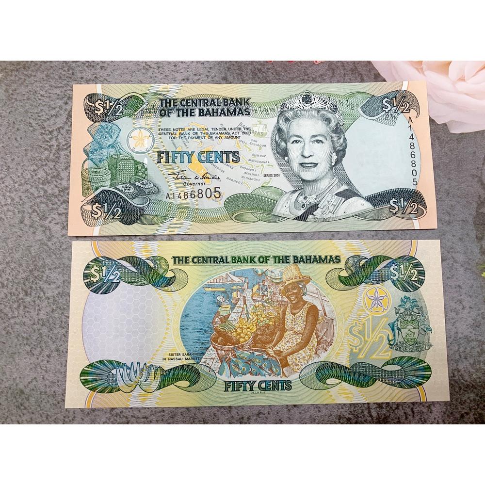 Tiền đảo quốc Bahamas 1/2 Dollar hình nữ hoàng Elizabeth II , đảo quốc Trung Mỹ, mới 100% UNC, tặng túi nilon bảo quản