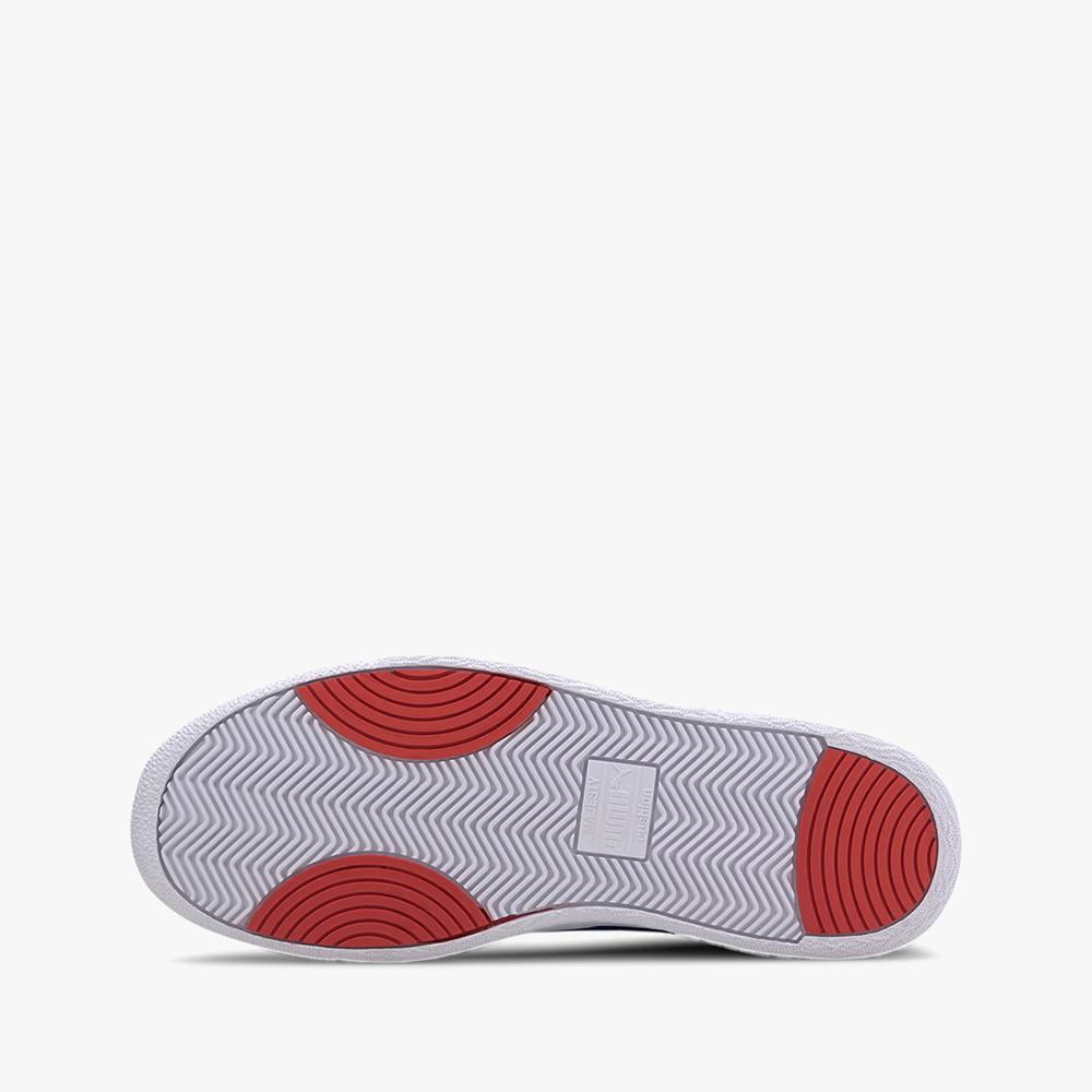 PUMA - Giày sneaker Ralph Sampson Lo Vintage 371767