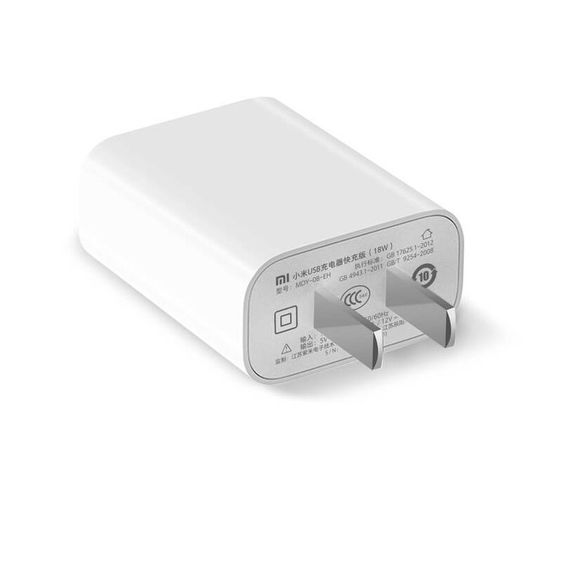 Adapter Sạc 18W Xiaomi MDY-08-EH Hỗ Trợ Sạc Nhanh QC 3.0 - Hàng Nhập Khẩu - Trắng