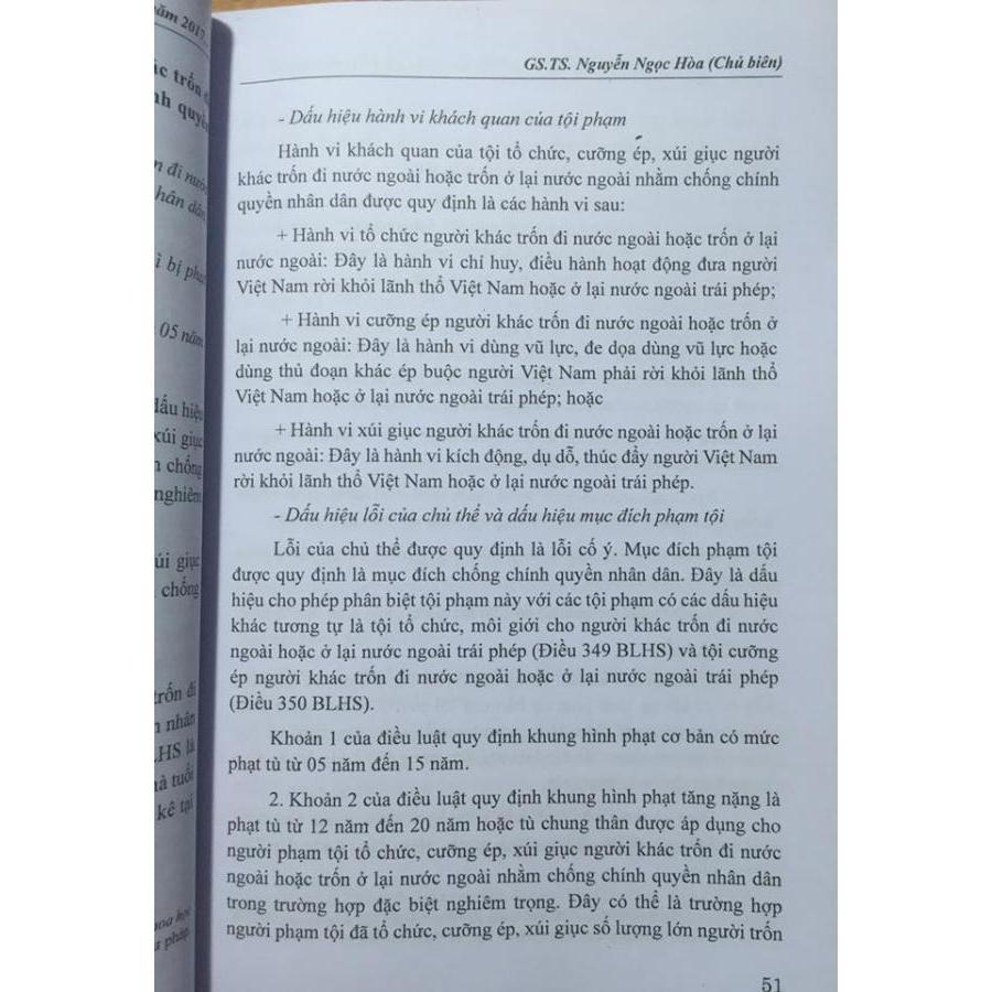 Combo 2 Cuốn: Bình Luận Khoa Học Bộ Luật Hình Sự 2015 Được Sửa Đổi, Bổ Sung Năm 2017 (Phần Chung) + (Phần Các Tội Phạm) - Quyển 1