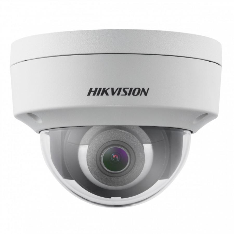 Camera Giám Sát An Ninh IP Wifi Không Dây Hồng Ngoại Nhìn Đêm - Hikvision DS-2CD2123G0-I - Hàng chính hãng
