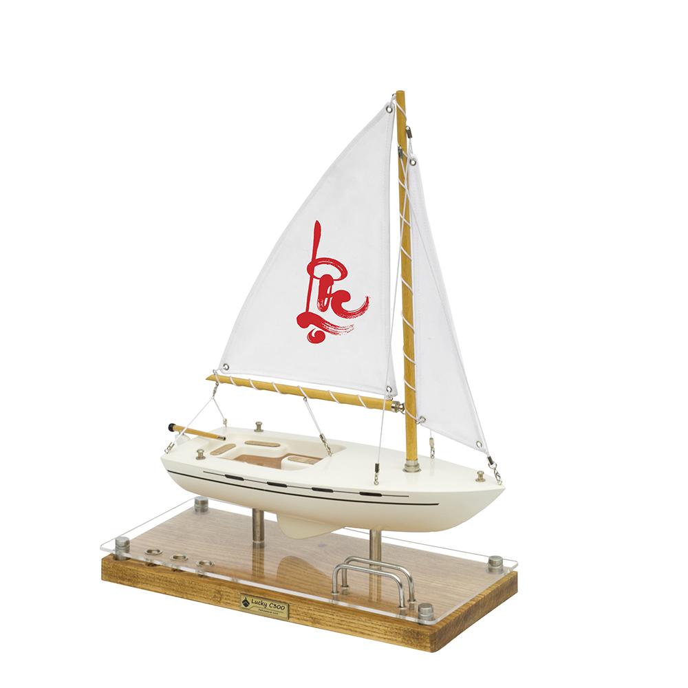 Mô hình Thuyền Lucky C300 A001.T5
