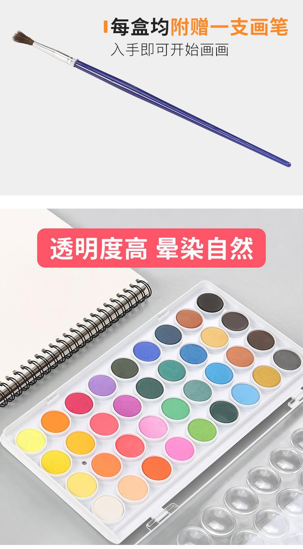 Bộ màu nước 36 màu kèm cọ vẽ chuyên dùng để vẽ Manga, vẽ tranh, trang trí