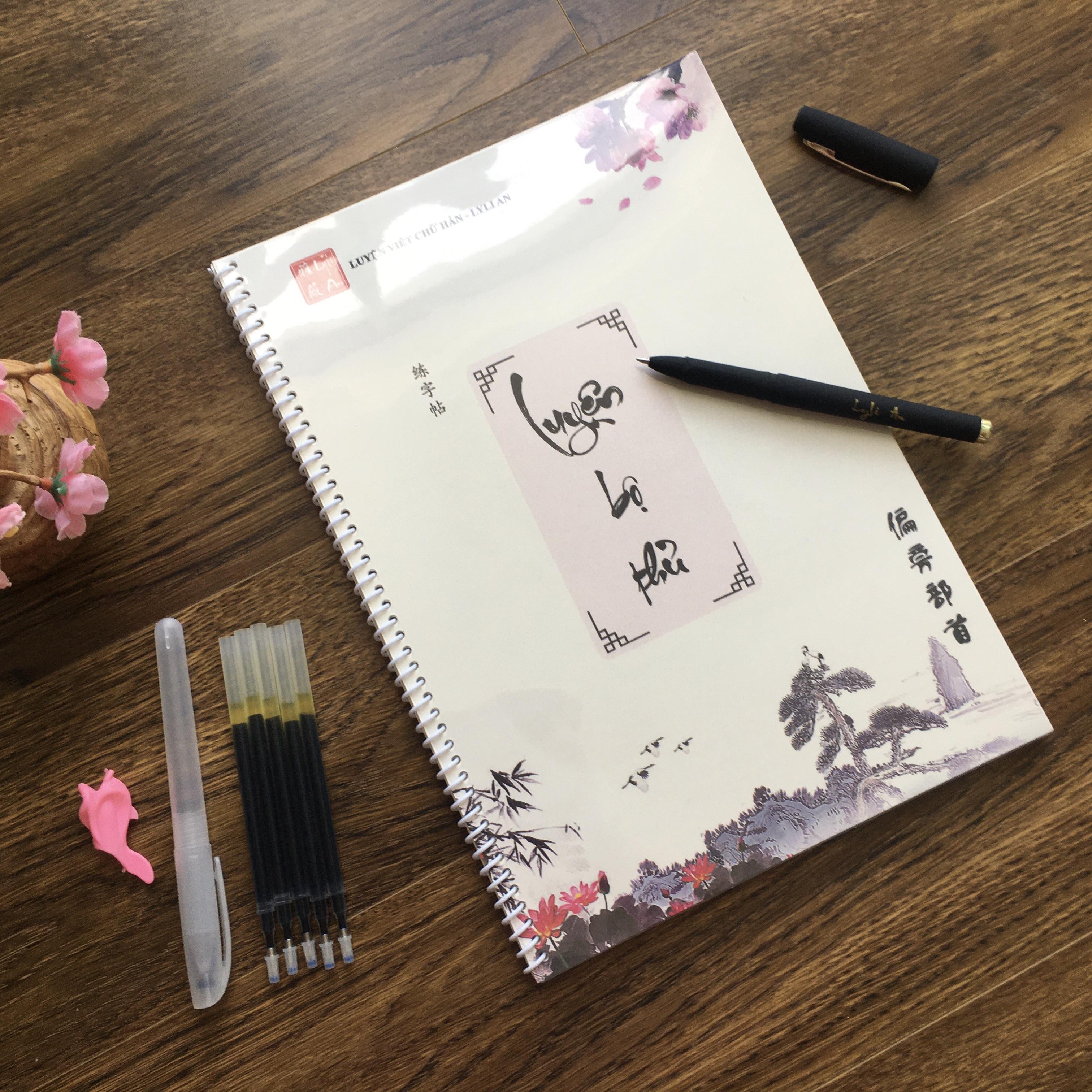 Combo Vở luyện bộ thủ - luyện các nét cơ bản và bộ thủ thường dùng trong tiếng Hán (tiếng Trung Quốc) kèm bút