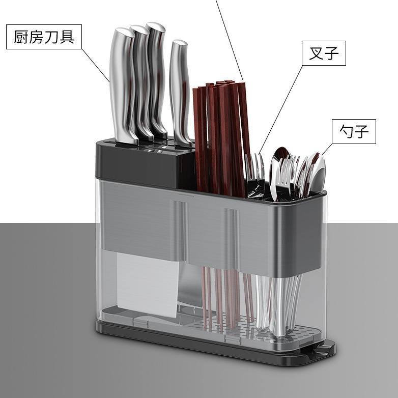 Kệ để dao đũa bằng inox - thiết kế nhỏ gọn