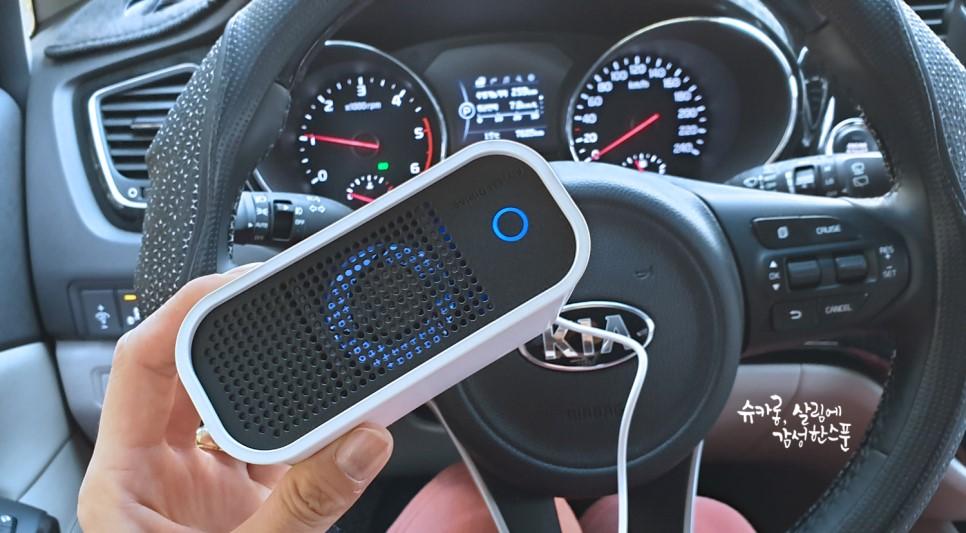 Máy lọc không khí ô tô Airshot Road   Sản phẩm chính hãng Hàn Quốc   Sử dụng công nghệ đèn LED UV khử trùng mạnh mẽ