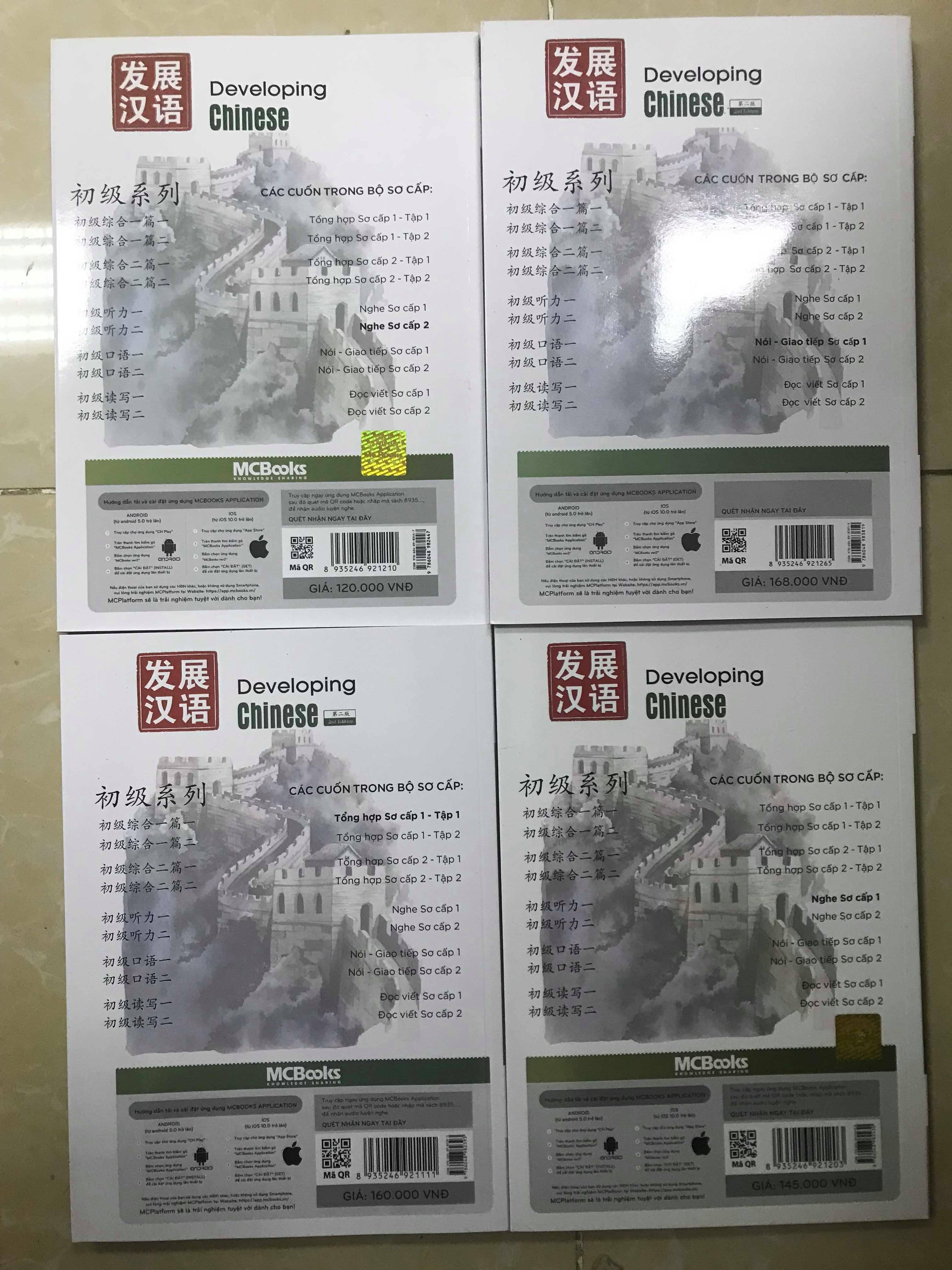 Combo Giáo Trình Phát Triển Hán Ngữ Nghe Sơ Cấp 1 + Tổng Hợp Sơ Cấp 1 + Nói Giao Tiếp Sơ Cấp 1 + Nghe Sơ Cấp 2 ( tặng kèm bút chì dễ thương  )