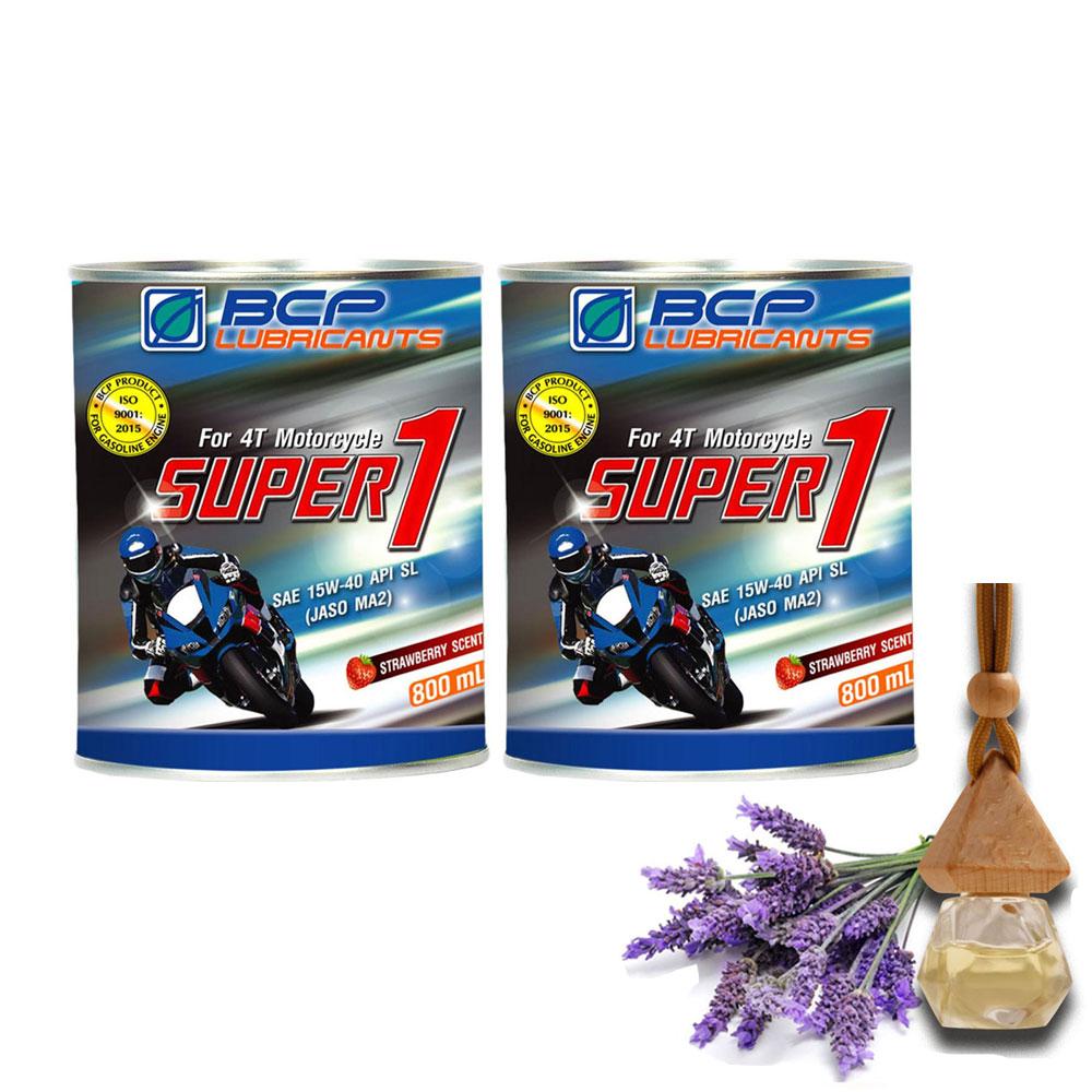 [MUA 2 TẶNG 1] Nhớt xe máy dành cho xe số 0.8L JASO MA2-  Công thức cải tiến - mùi dâu, màu đỏ - Tặng tinh dầu treo xe