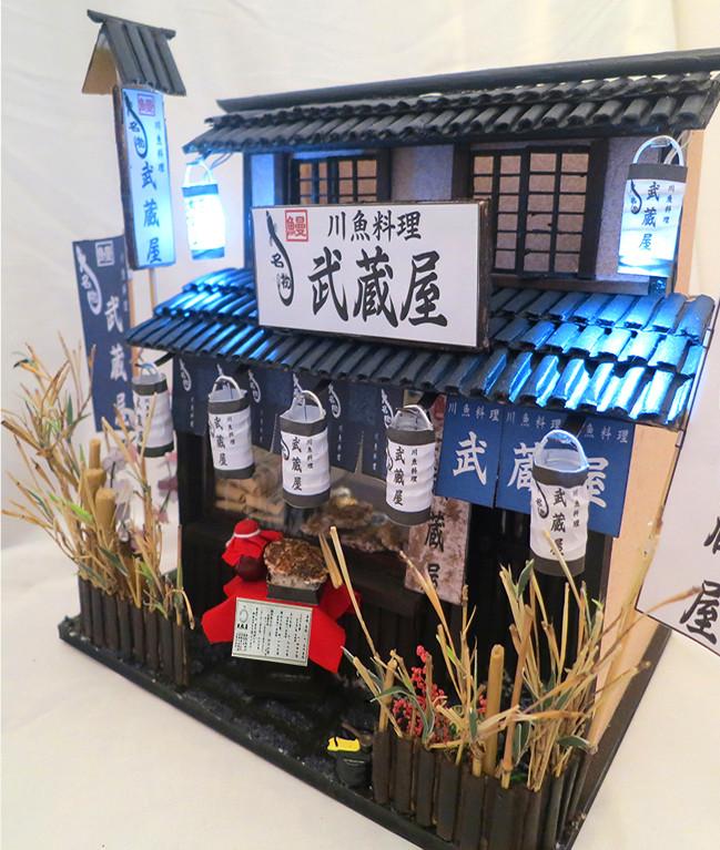Nhà Hàng Lươn Muashiya JP01