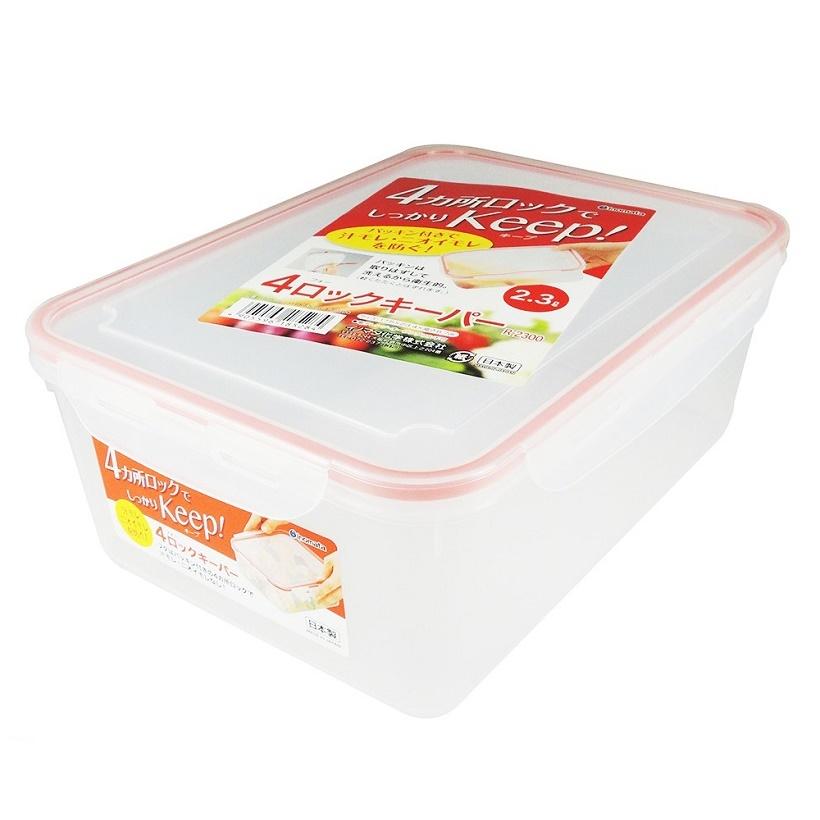 Bộ 03 hộp đựng thực phẩm đa năng tiện dụng ( 700ml-1300ml-2300ml ) - Hàng nội địa Nhật Bản.