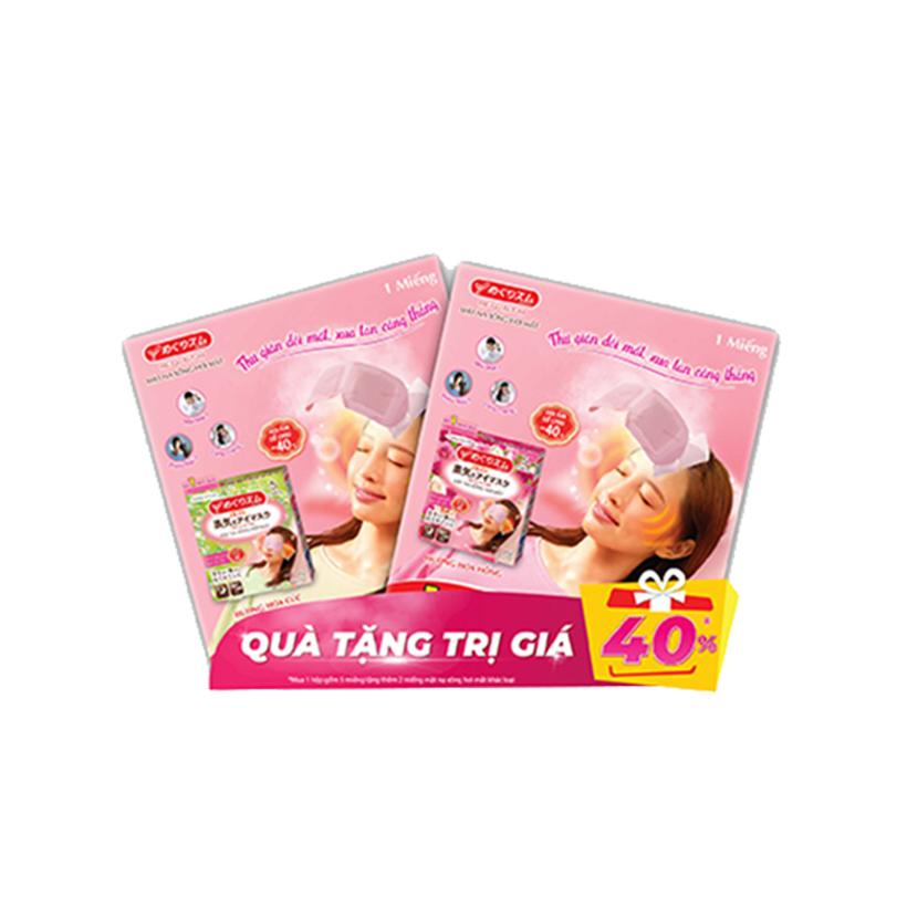 Combo 1 Hộp MeRhythm Hương Cam Yuzu + Tặng 1 Miếng MegRhythm Hoa Hồng và Hoa Cúc