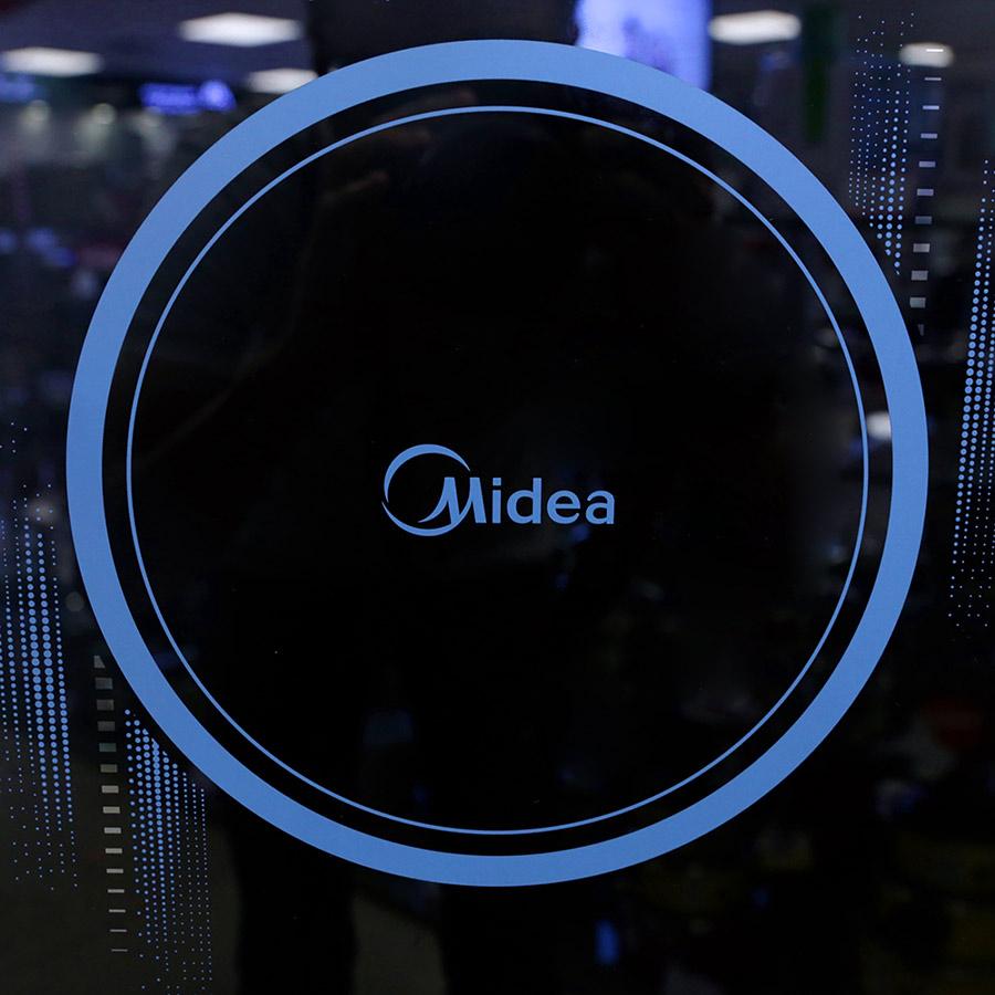 Bếp Điện Từ Midea MI-T2117DC (2100W) - Hàng Chính Hãng