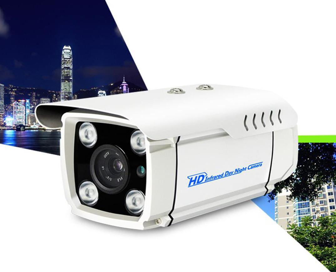 Camera Ngoài Trời 960 Chất Lượng 1080 Cao Cấp 4 mắt hồng ngoại siêu nét