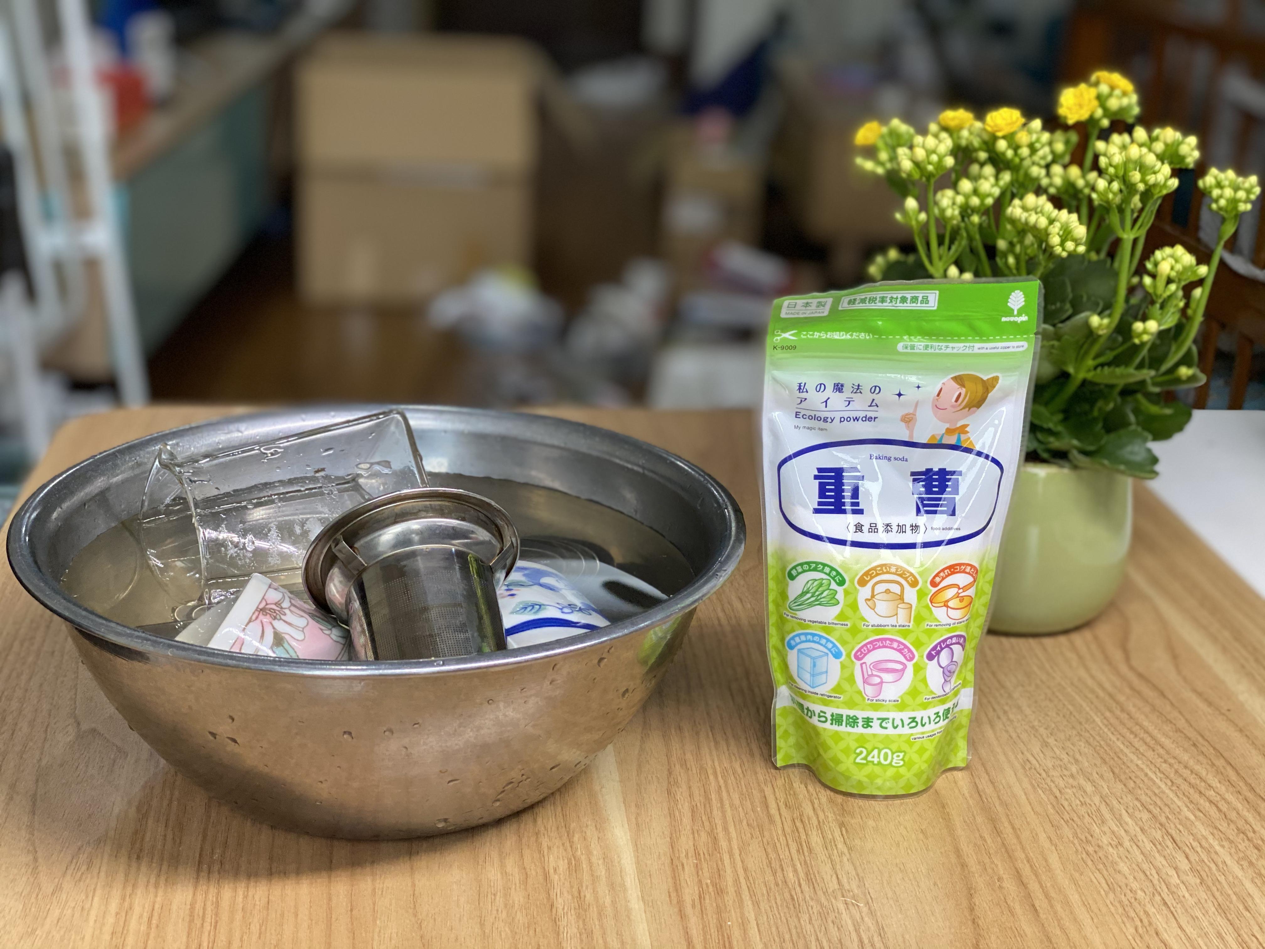 Bột Baking Soda tẩy rửa đa năng 240g (dạng gói) - Nội địa Nhật Bản