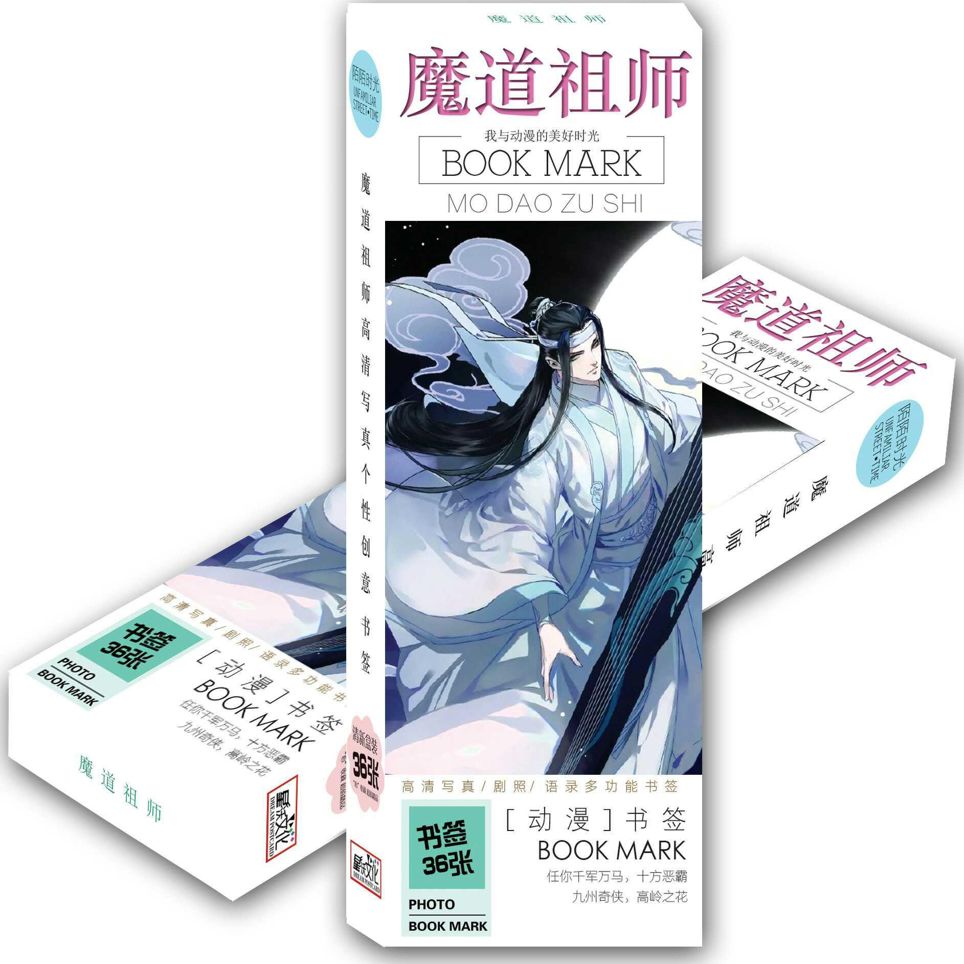 Bookmark Lam Vong Cơ Lam Trạm Ma Đạo Tổ Sư