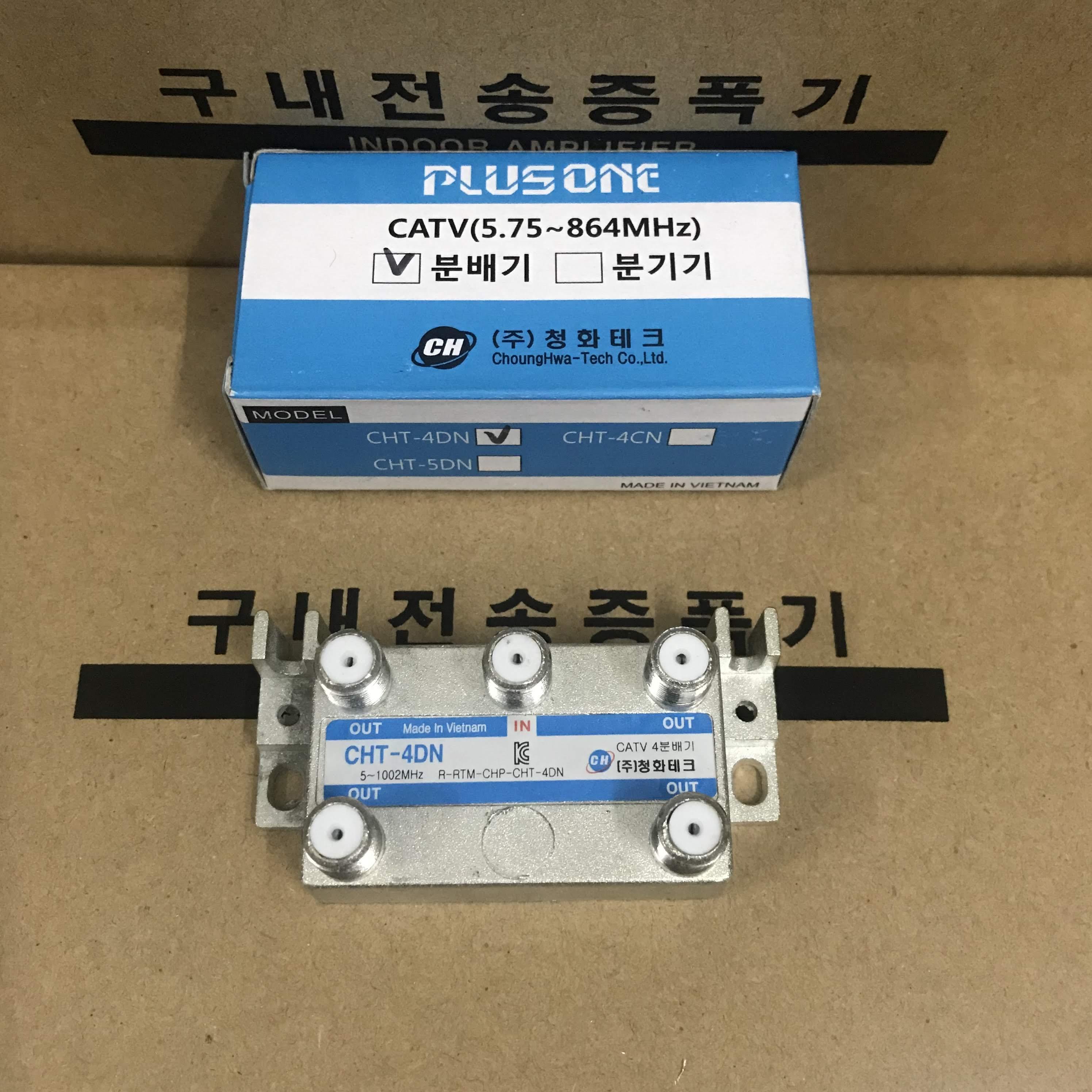 Bộ Chia 4 CHT [PLUSONE - Hàn Quốc] Dùng Chia Truyền Hình Cáp, Anten KTS - HÀNG CHÍNH HÃNG
