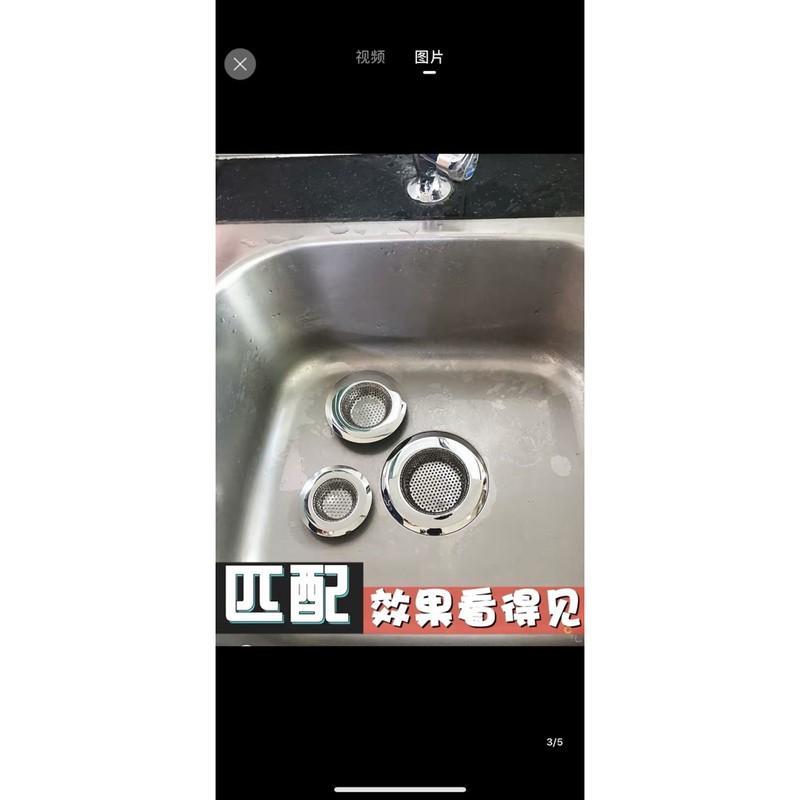 lọc rác,dụng cụ lọc rác bồn rửa inox 304 hàng Nhật cao cấp