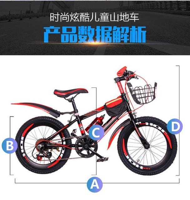 Xe đạp trẻ em SPORT có size người lớn ( tặng bình nước, túi đựng đồ) sẵn xanh lá size 22