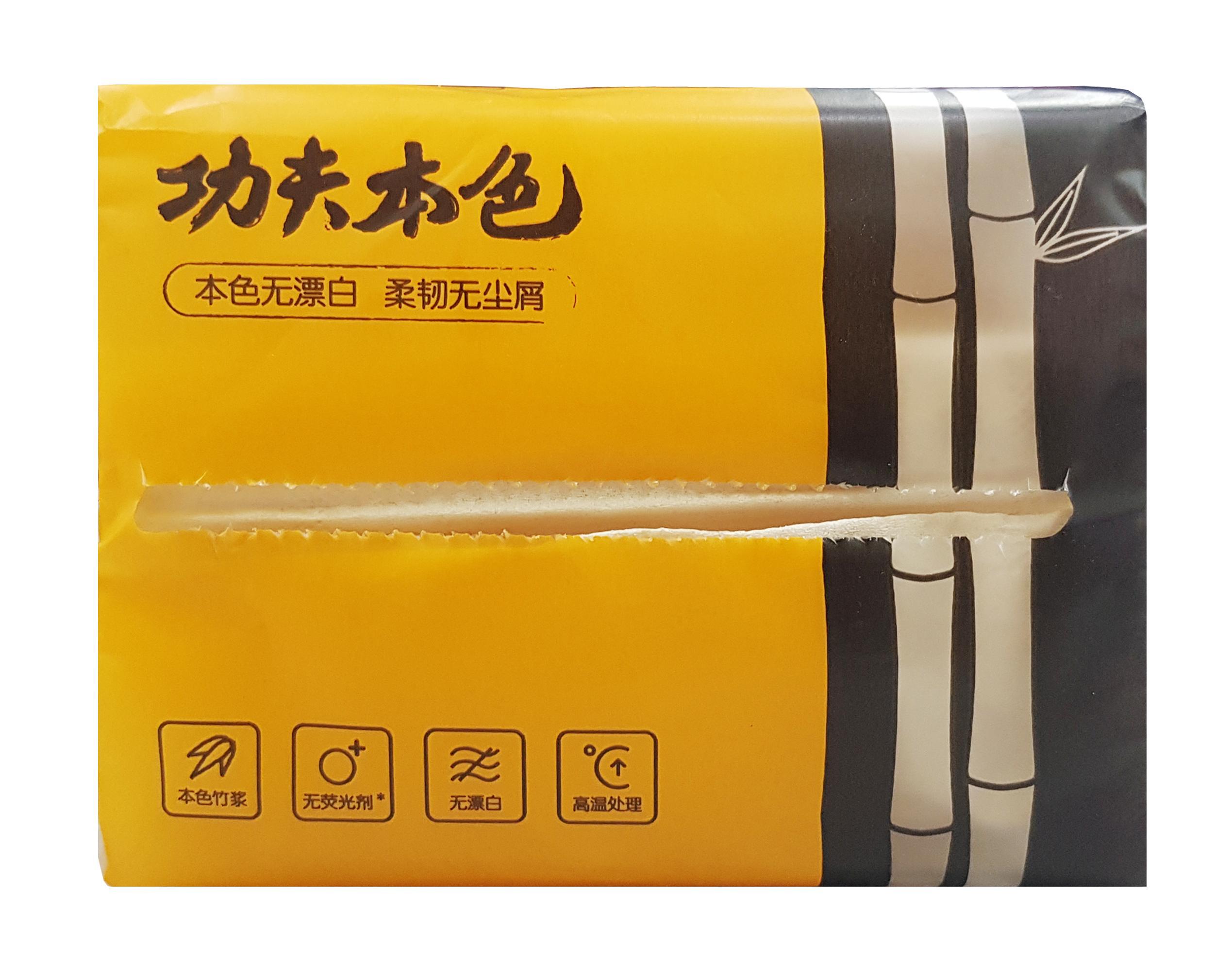 Thùng 30 gói Giấy ăn gấu trúc Panda gói 300 tờ siêu dai hàng đẹp hai cây tre - Tặng 6 gói xả Thái dây loại 12 gói màu ngẫu nhiên