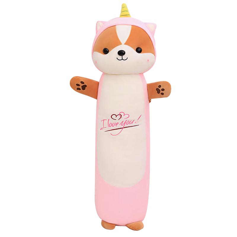 Đồ Dùng Phòng Ngủ, Gối, Gối Ôm, Gấu Bông Dáng Dài Hình Chó Shiba Cosplay Size 90cm Dành Cho Mọi Lứa Tuổi 4 Mẫu Lựa Chọn