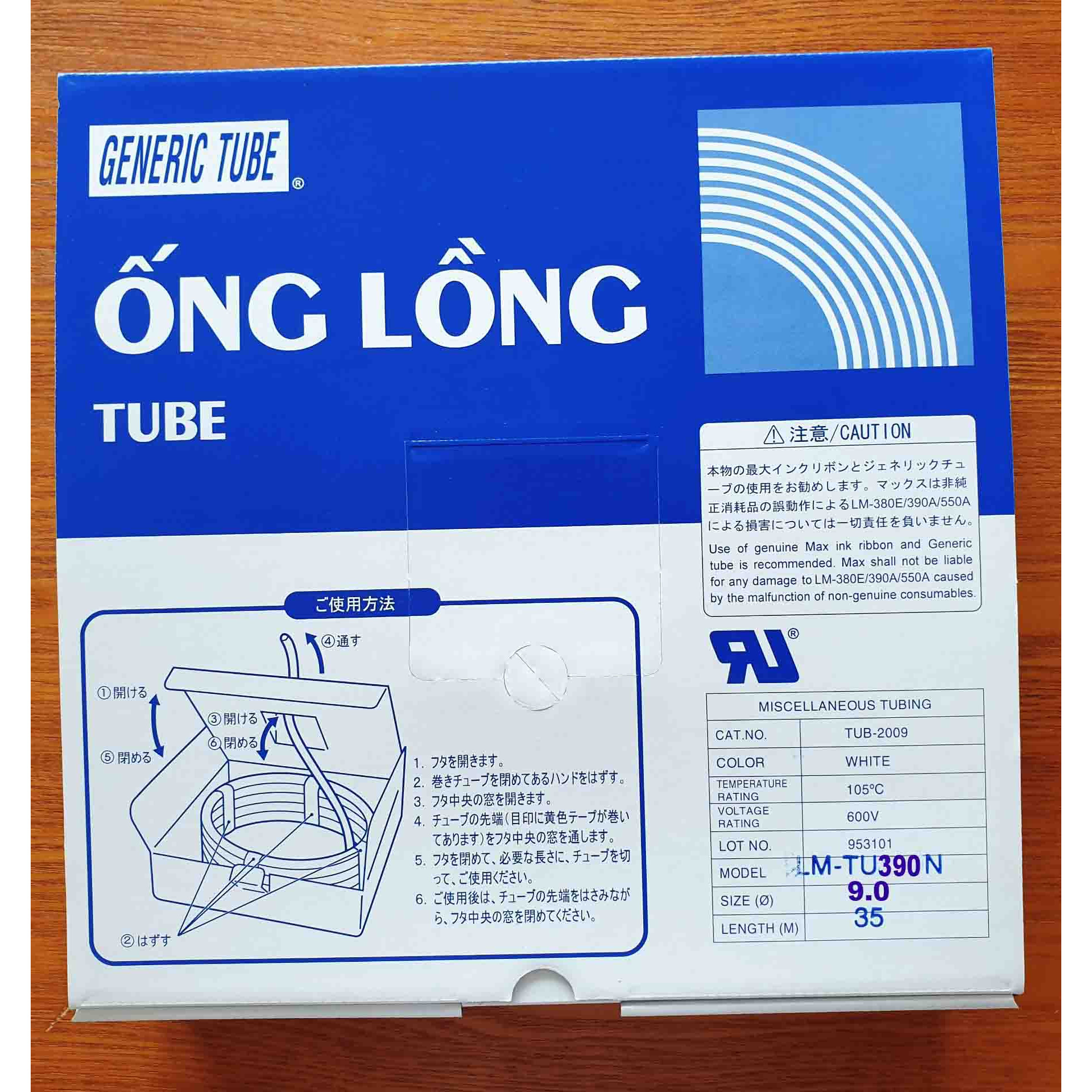 Ống lồng đầu cốt LM-TU390N (9.0mm, 30m/ cuộn)
