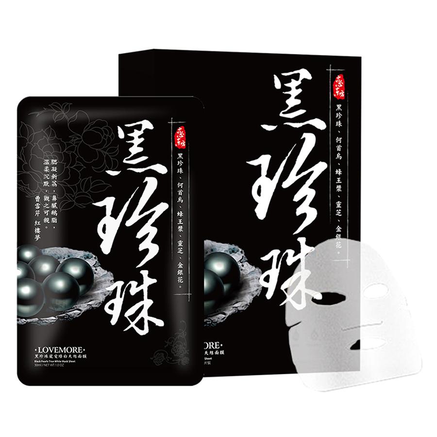 Mặt nạ Ngọc Trai Đen LOVEMORE [NGỪA MỤN] - Đài Loan (30ml x 5 miếng)