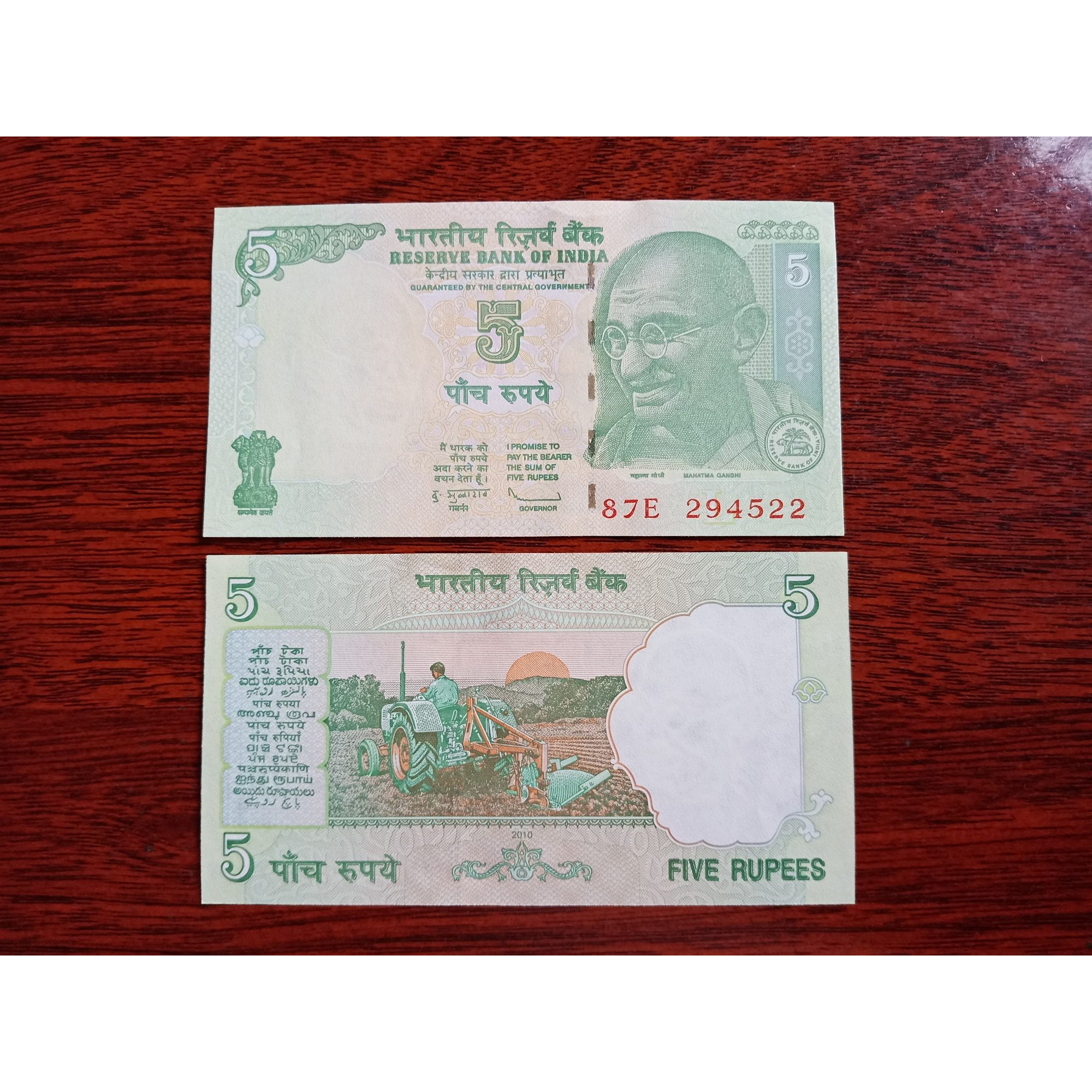 Tiền giấy Ấn Độ 5 Rupees xưa sưu tầm, mới 100% - tặng kèm bao lì xì