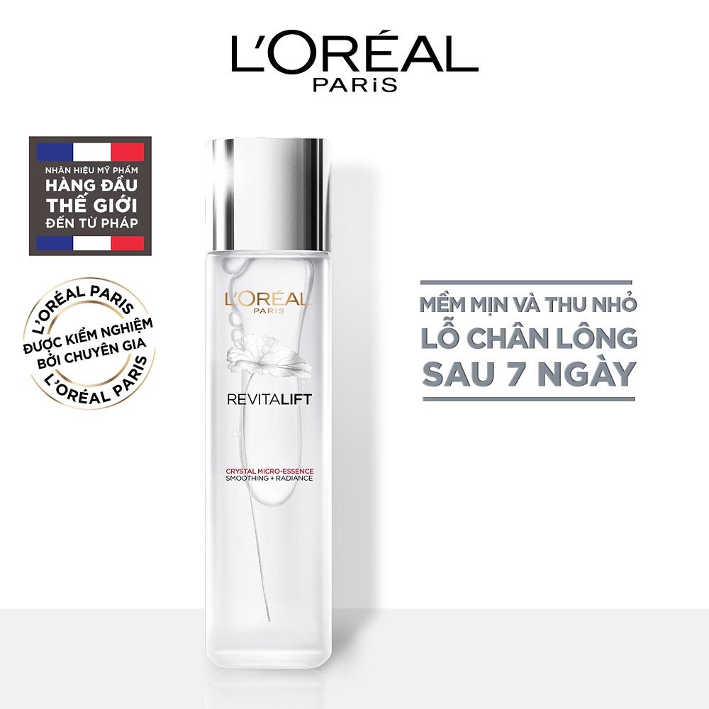 Bộ sản phẩm L'Oreal Paris Dưỡng chất và mặt nạ căng mướt da,hoạt chất trẻ hóa giúp da căng mọng (ME 130ml,ME mask x3,YC 7.5ml x2)