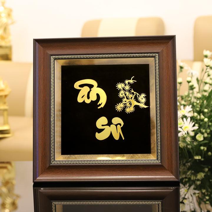 Tranh chữ Ân Sư thư pháp mạ vàng
