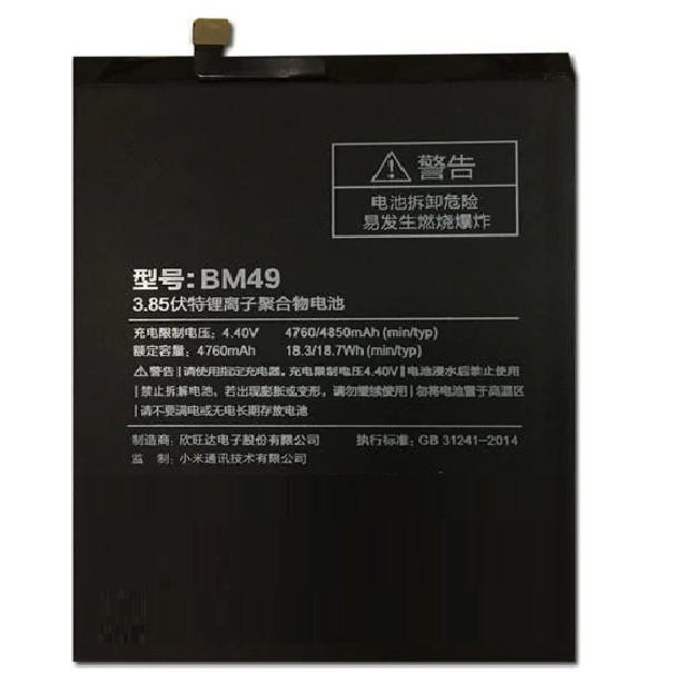 Pin thay thế cho máy Xiaomi Mi Max - BM49
