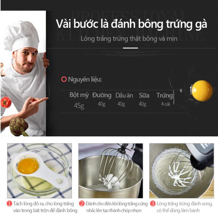 Máy trộn bột, đánh trứng cao cấp nhãn hiệu DSP KM3030 dung tích chứa 5 lít, công suất 1000W - Hàng Nhập Khẩu