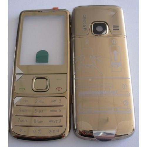 Vỏ Điện Thoại dành cho Nokia 6700