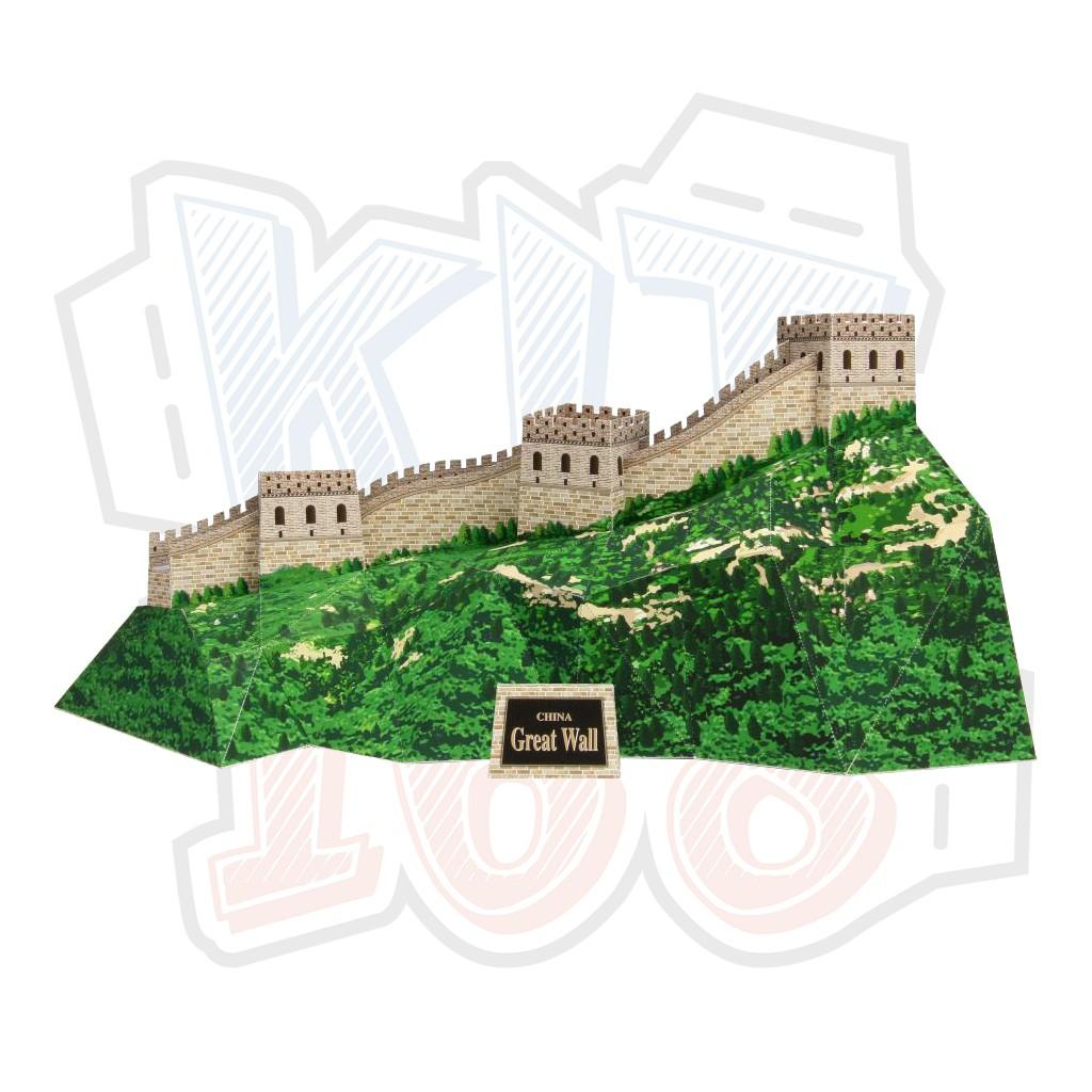 Mô hình giấy kiến trúc Trung Quốc Vạn Lý Trường Thành Great Wall of China - China