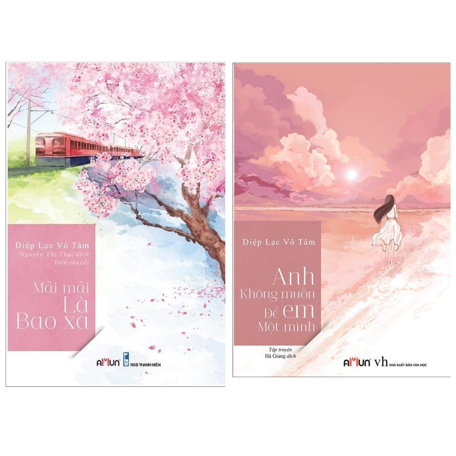 Combo Sách Ngôn Tình Đặc Sắc : Mãi Mãi Là Bao Xa ( Tái Bản 2019 ) + Anh Không Muốn Để Em Một Mình ( Tặng Kèm Postcard Greenlife )